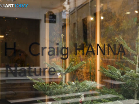 Exposition Nature by H. Craig HANNA
